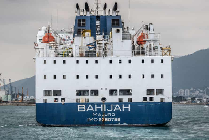 The Bahijah, coming in to port in Israel