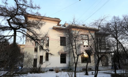 Maxim Gorky House Museum exterior.