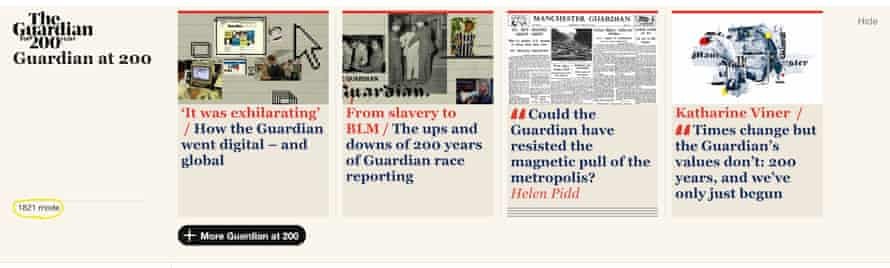 1821 mode treat link guardian homepage
