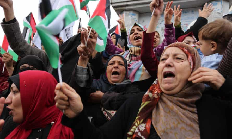 Palestinian women protest