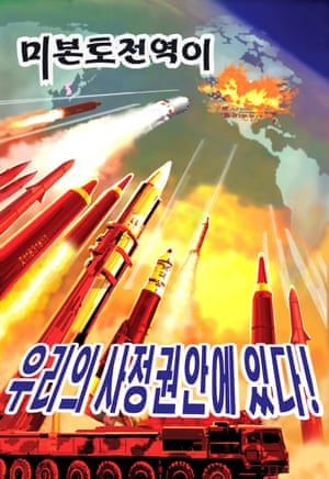 'Entire region of the state is now within range of our missiles!' is the message of a bold poster