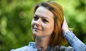 Yulia Skripal was discharged from hospital before her father.