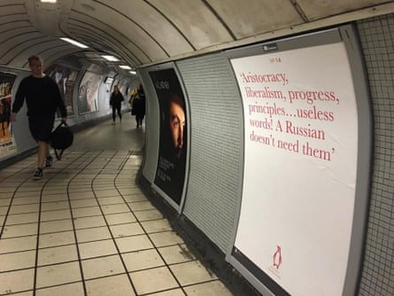Pocket Penguins poster, pictured on the London Underground.