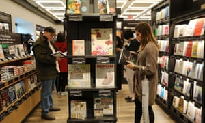 Amazon S First New York Bookstore Blends Tradition With