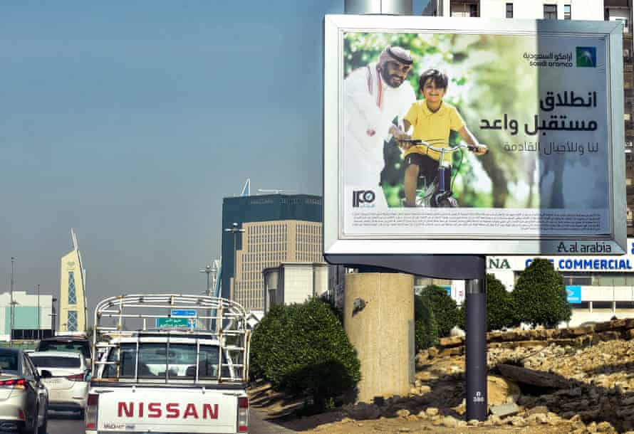 FILES-SAUDI-ARAMCO-ENERGY-STOCKS(FILES) This file photo taken on December 12, 2019, shows a billboard displaying an advert of the Aramaco IPO in along the side of a road in the Saudi capital Riyadh. - Saudi Crown Prince Mohammed bin Salman said the kingdom will sell more shares of energy giant Aramco in the coming years, following the world's biggest public listing in 2019. (Photo by FAYEZ NURELDINE / AFP) (Photo by FAYEZ NURELDINE/AFP via Getty Images)