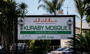 The Kuraby mosque in Brisbane, where worshippers were abused by a group of men.