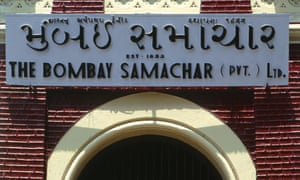 Art deco typography in Mumbai