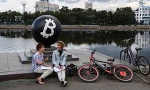 Sculpture with bitcoin graffito
