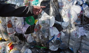 Plastic to be recycled