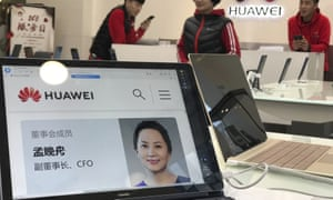 A profile of Huawei's finance chief, Meng Wanzhou, displayed on a Huawei computer