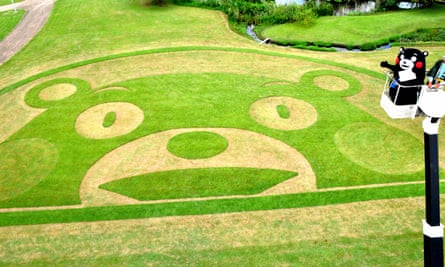 An image of Kumamon etched on the grass at Suizenji Ezuko Park in Kumamoto.