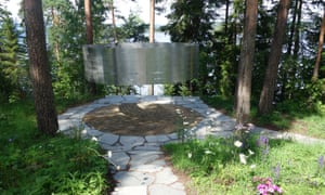纪念2011年在Utoya死亡的人的名字