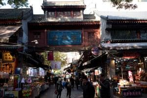 The entrance to Xiyangshi Street.