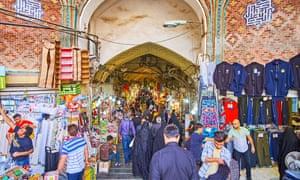 The archway of Tehran Grand Bazaar Tehran, Iran