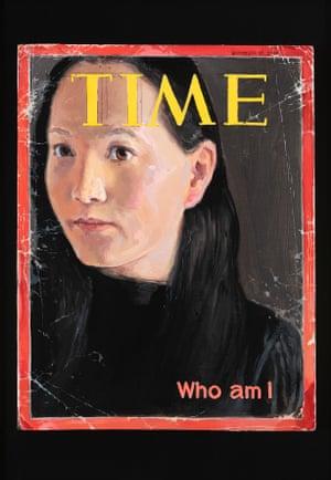 Who am I by Hua Cun Chen.