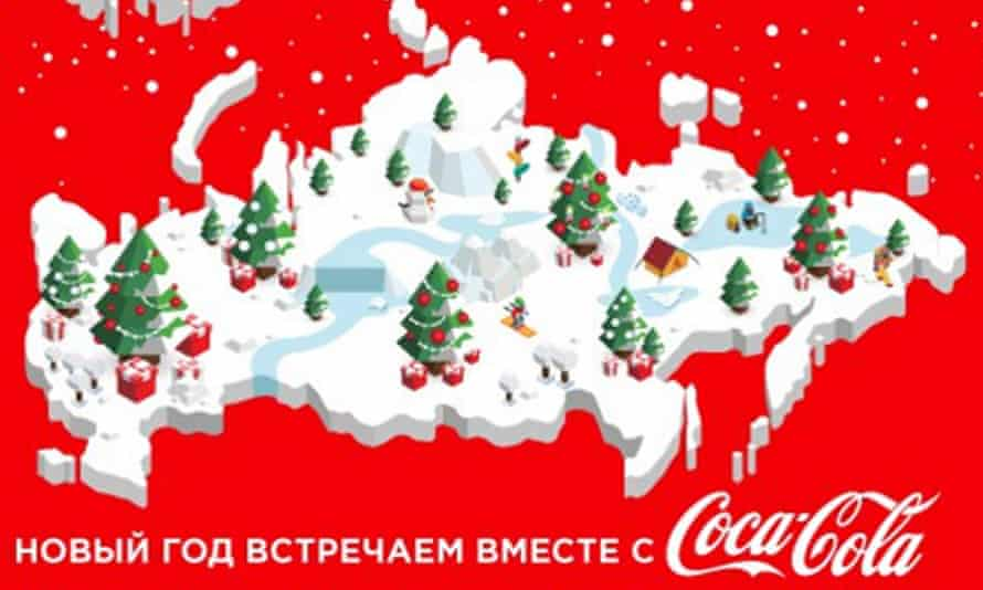 Coca-Cola's controversial map of Russia, including Crimea, on the social network VK with its new year greeting.