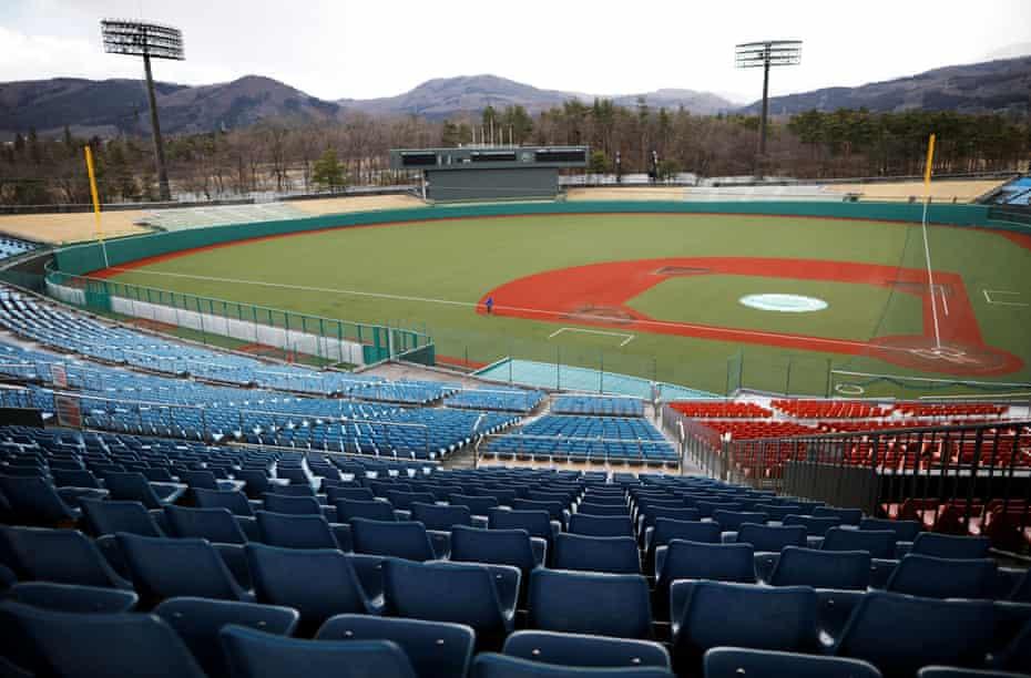 Fukushima baseball stadium