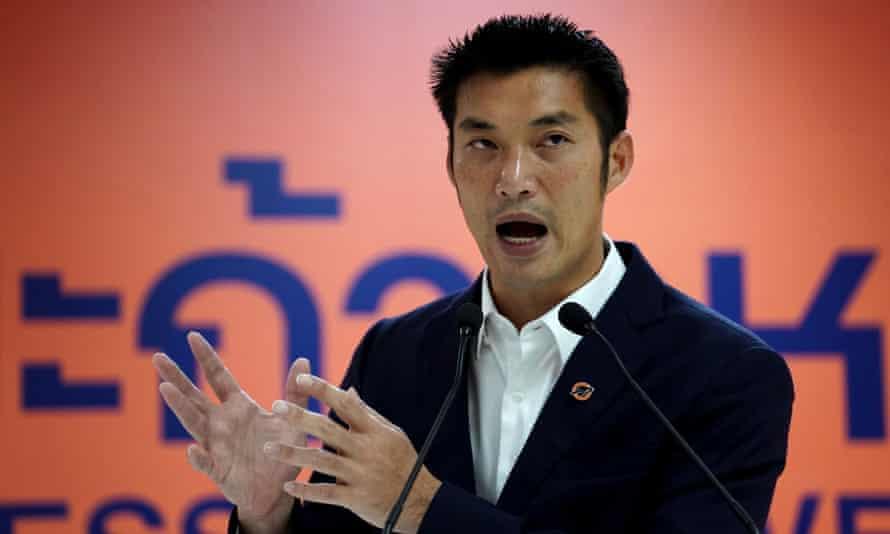 Thanathorn Juangroongruangkit has been accused of defaming the monarchy.