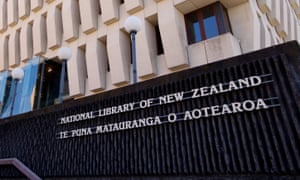 Exterior of the National Library