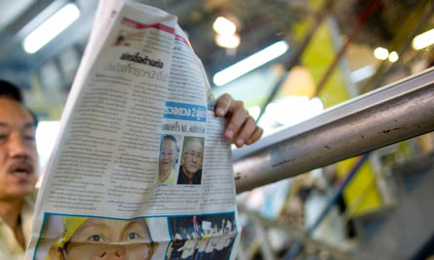 A Thai newspaper story and photograph sparked the bizarre alleged detention of five journalists in the north-east area of Ban Phai.