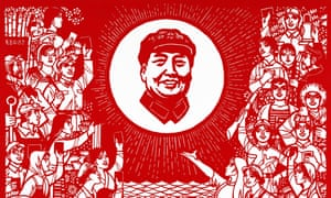 Chinese communist propaganda poster 'chairman mao is the reddest sun in our hearts'.<br>Chinese communist propaganda poster 'chairman mao is the reddest sun in our hearts' 1969. (Photo by: Photo 12/UIG via Getty Images)