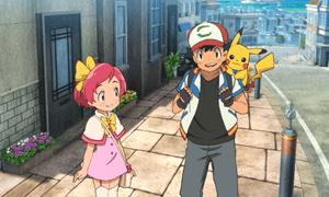 pokemon movie 21 power of us download