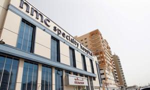 An NMC hospital in Dubai.
