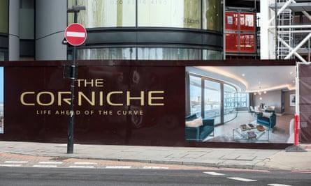 Billboards outside the Corniche.