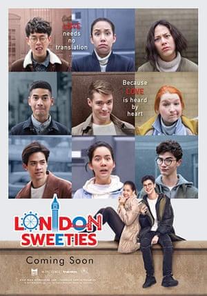 London Sweeties film poster