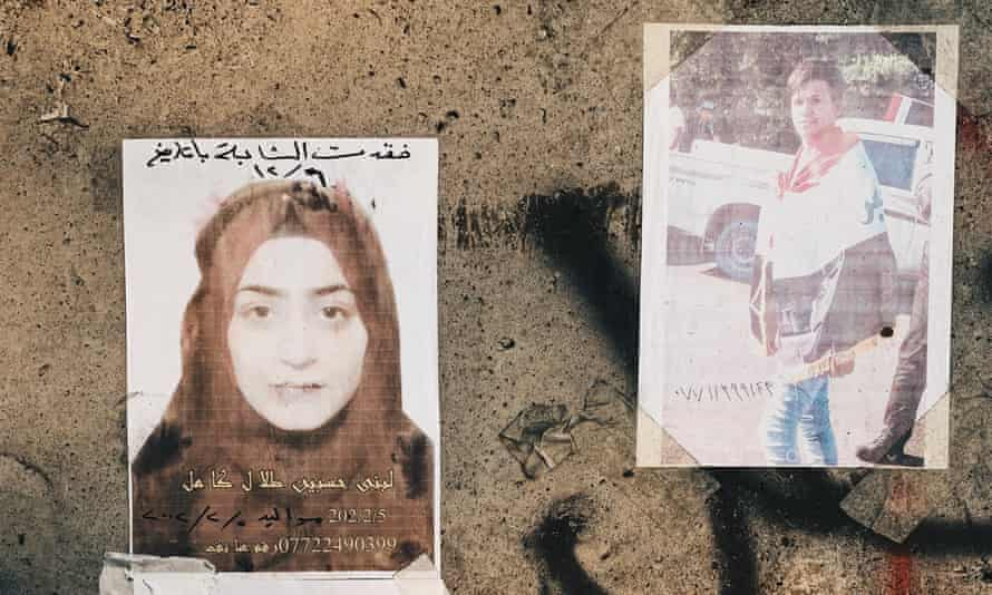 In Tahrir Square, the pictures of the disappeared are posted on walls, electricity poles or flapping tent doors.