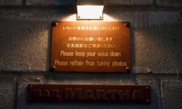 Bar Martha sign