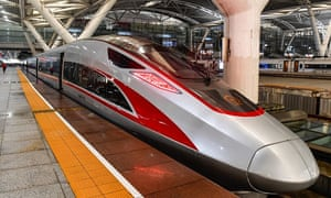 The Vibrant Express, at Guangzhou South Railway Station.
