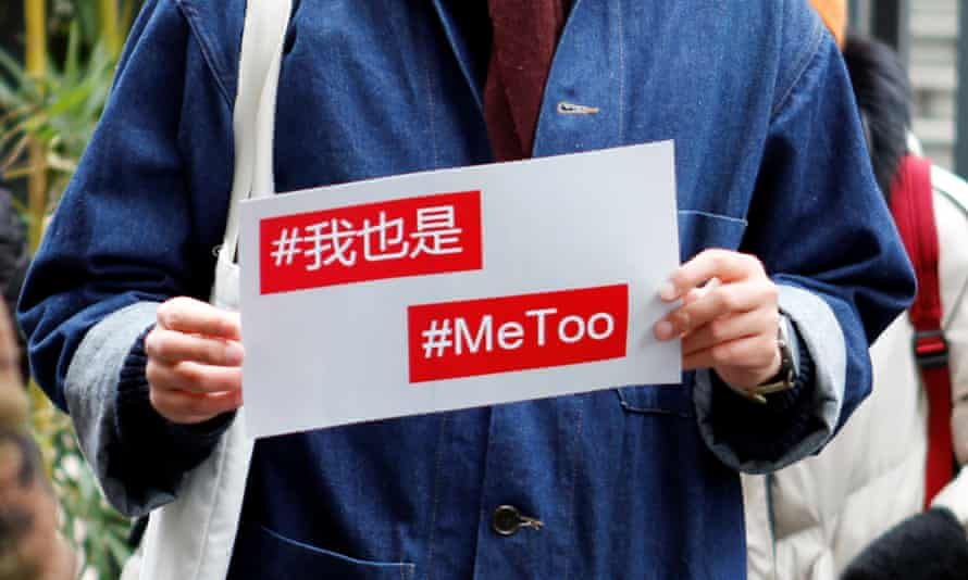 A supporter holds a #MeToo sign outside court in Beijing.