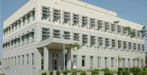 US Embassy Accra, Ghana