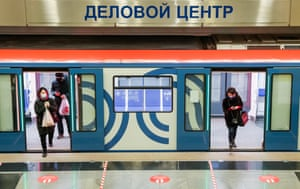 A train arrives at Delovoy Tsentr [Business Centre] station in Moscow.