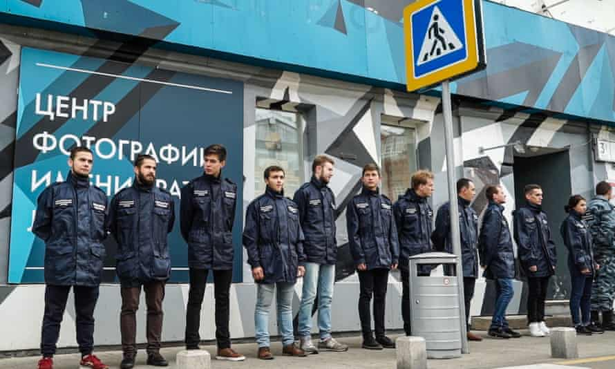 Officers of Russia