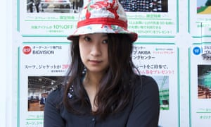 Kurumin Aroma, one of a growing number of Japanese women who were tricked or coerced into appearing in pornographic films.