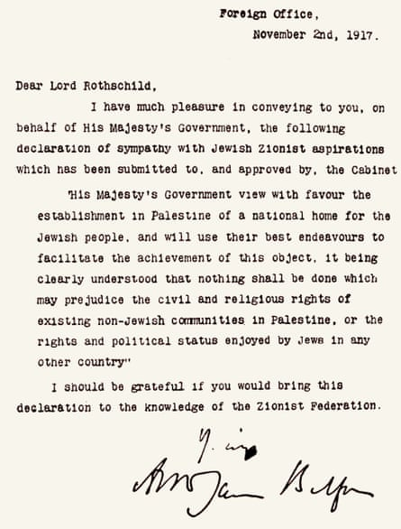 An extract from the letter known as the Balfour declaration.