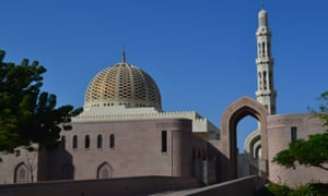 Muscat Grand Mosque, Muscat