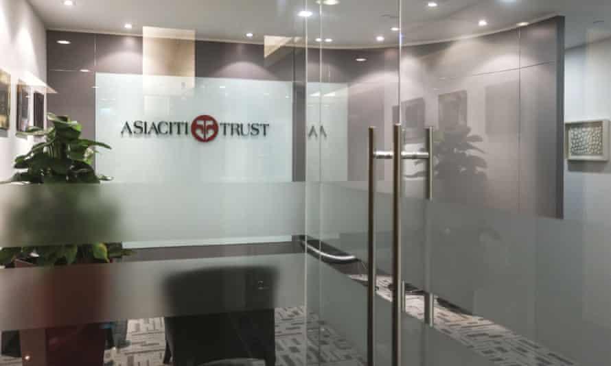 Asiaciti Trust office in Singapore
