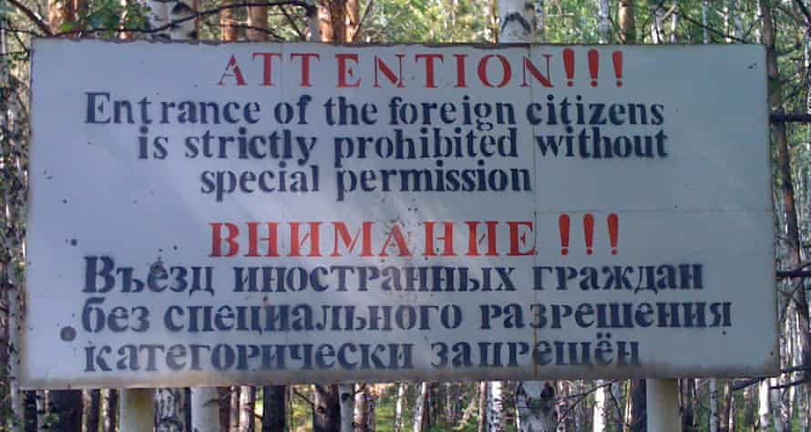 Ozersk's warning to outsiders.