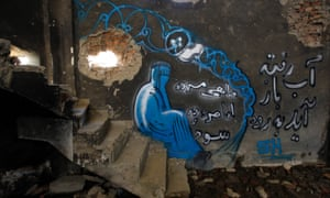 Graffiti on a wall in Kabul