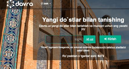 Uzbekistan's new social network site, Davra.uz