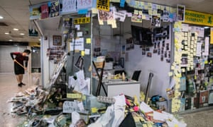 Junius Ho's office after it was trashed by protesters.