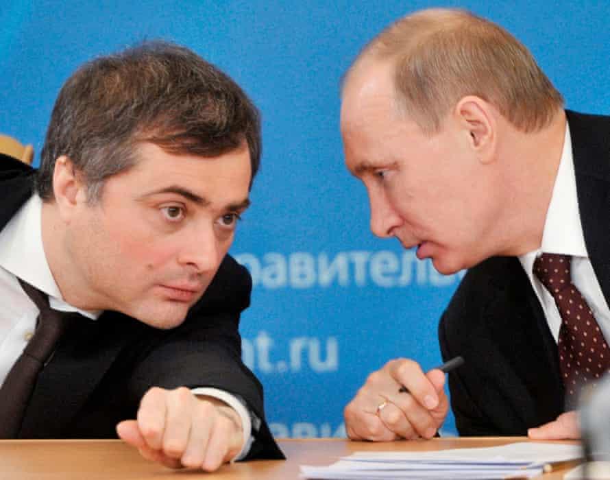 Vladimir Putin and Vladislav Surkov.