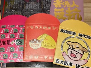 Lai see envelopes emblazoned with pro-democracy messages.