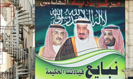 Why Saudi kings have been selling oil dirt cheap to UK & USA?