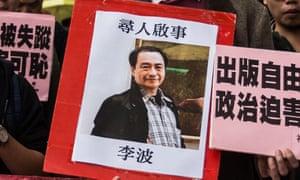 Lee Bo poster