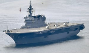 a Japanese Maritime Self-Defense Force's helicopter carrier