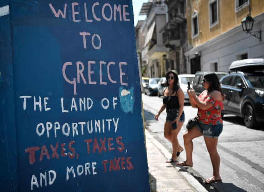 Greece's third and final bailout has officially ended after years of hugely unpopular austerity measures.